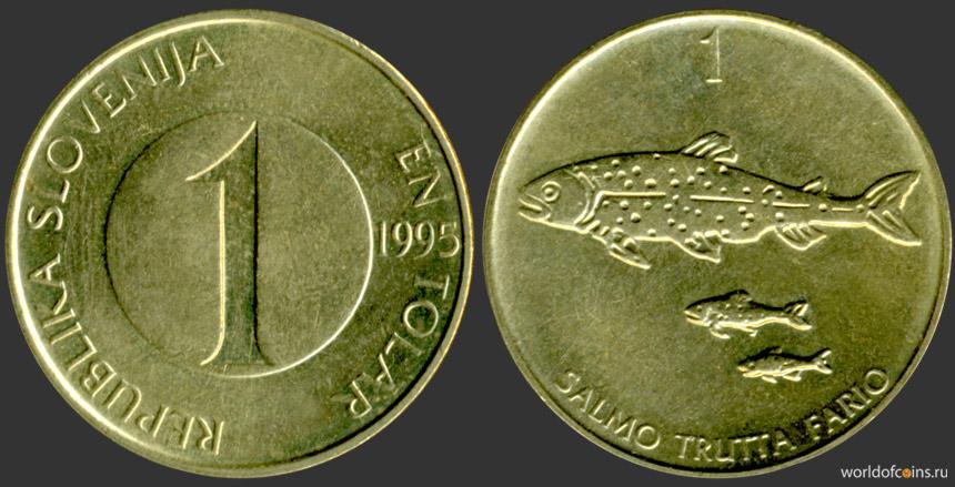 Монеты и банкноты №26 1 куруш (Турция), 1 толар (Словения)